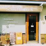 シュラッテンバッハ - お店の外観
