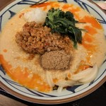 丸亀製麺 - うま辛担々うどん 並 冷