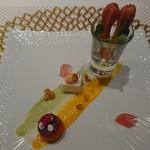 ル レストラン マロニエ - アミューズ