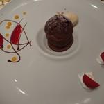 ル レストラン マロニエ - フォンダンショコラ バニラアイスクリーム添え