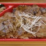 グルメシティ - 料理写真:網焼 牛たん重 麦めし入り