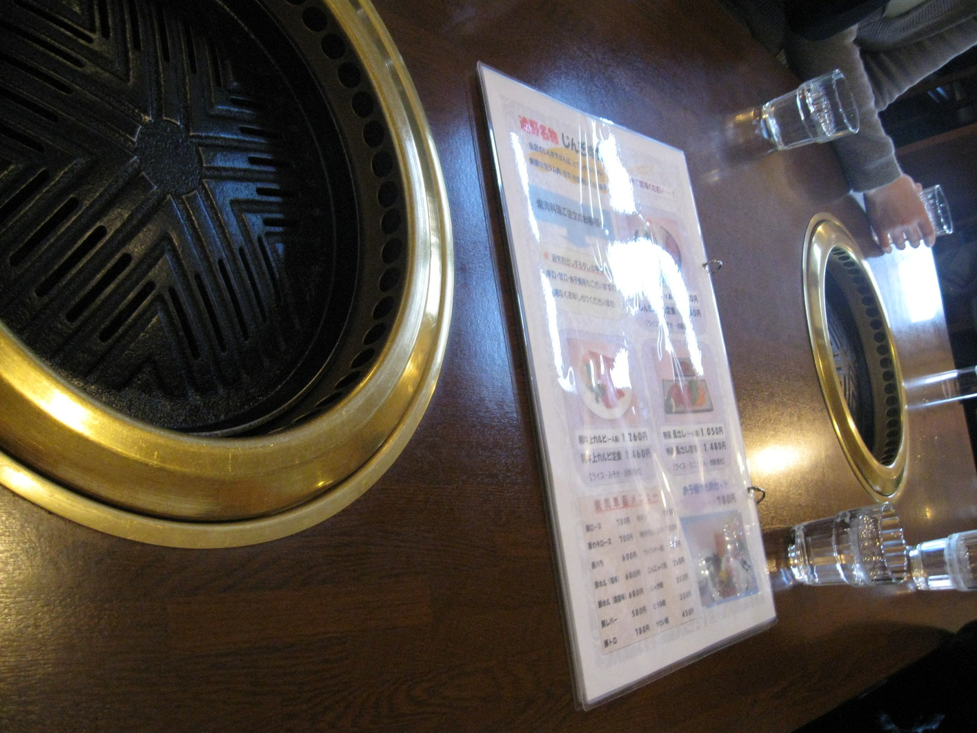 遠野食肉センター レストラン