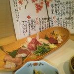 美酔 中村 - 馬肉7種盛り
