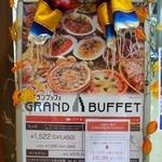 グランドブッフェ - GRAND BUFFET(グラン ブッフェ)