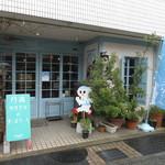雪岡市郎兵衛 洋菓子舗 - 青山通りにあります