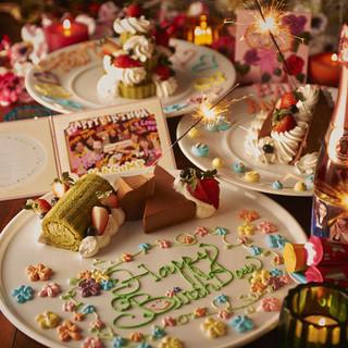 【誕生日&記念日に♪】特製プレートケーをご用意します♪