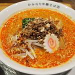 かみなり中華そば店 - 魚介担々麺