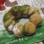 mister Donut - ポン・デ・宇治抹茶マスカルポーネクリーム(183円)