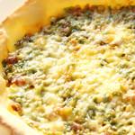 キリンビアホール 麦 - 青ネギともろみの味噌ピザ