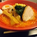 麺屋 集 - 地獄ラーメン(大盛り)  1,020円