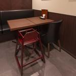 ハンバーグ・ステーキ グリル大宮 - チャイルドシートもご用意できます。