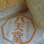 八天堂 - 料理写真:2011.12 生くりーむパン(200円)