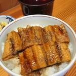 旬和 花瀬 - 料理写真:鰻めし