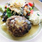 夙川 五感で楽しむイタリアン&カフェ トリニティ - 究極のハンバーグ☆彡(о´∀`о)お野菜も自家製サラダもたっぷりついていますよ!