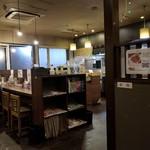 麺部屋 綱取物語 -