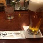 欧風カレー ボンディ - 取り敢えずのビール