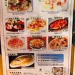 上海朱家角生煎包 -