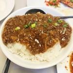 府城 - 肉ご飯