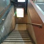 簸川 - 急で怖い階段
