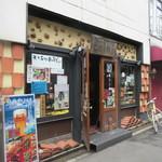 沖縄 肉酒場 ぬちぐすい - 外観