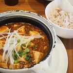 南国酒家&ナチュラル - 和歌山県産 実山椒入り麻婆豆腐