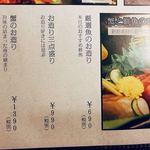 蟹と海鮮 川喜 -
