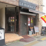 スペインバル・ラバリーカ - 外観