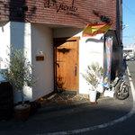 スペイン料理レストラン エル・ヴィエント - お店外観