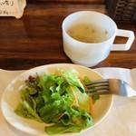 スパイシードラゴン - 料理写真:サラダ&スープ