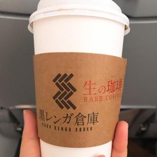 黒レンガ倉庫Cafe - ドリンク写真: