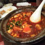 慶珍楼 - 麻婆豆腐