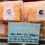 芦屋サンドウィッチキャビン CoCo -