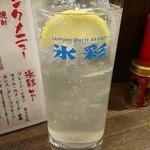 鋒八 - レモンサワー