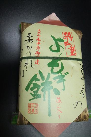 マエダセイカ プリズム福井 水仙花店