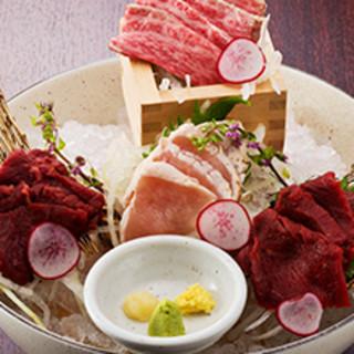 厳選された新鮮な肉刺し!馬肉はもちろん生で!牛肉も鮮度抜群!
