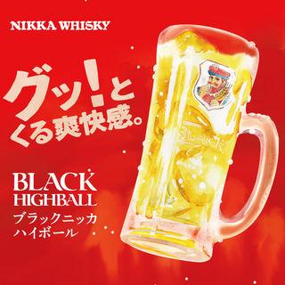 【1,500円】2時間!生ビールも◎