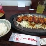 矢場とん - 鉄板ひれとんかつ(定食)