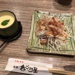 海鮮なごみ屋 - 茶碗蒸し、大根サラダ