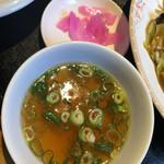 モンテローザ - スープと香の物