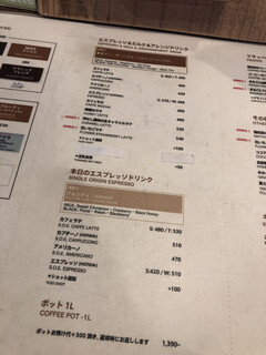 猿田彦珈琲 -