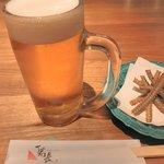 hitsumabushiwashokubinchou - 骨せんべいとビール