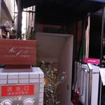 リストランテ ラ チャウ - お店入口