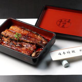 ふっくらと柔らかな鰻と、秘伝のタレは格別の味わい~うな重~