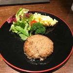 煙事 - 仙台牛燻製ハンバーグ(1600円)