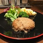 106464955 - 仙台牛燻製ハンバーグ(1600円)