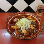 106465002 - マーボー麺