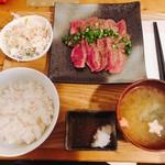 ほし乃 - おろしポン酢ステーキ定食(ご飯少なめ)