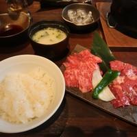 焼肉×もつ鍋 二子玉川 蔵月-スペシャルランチ