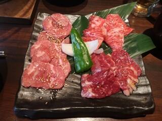 焼肉×もつ鍋 二子玉川 蔵月 - 贅沢3種ランチ(厚切りハラミ、A5カルビ、牛タン)