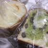 金谷ホテルベーカリー - 料理写真:左がチーズロード、右が抹茶大納言